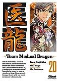 team medical dragon t.20