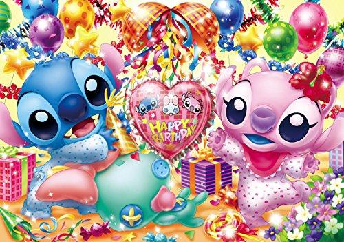(200 Piece Jigsaw Disney Lilo & Stitch Happy Birthday)
