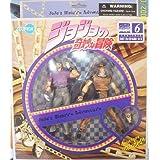 ARTFX ジョジョの奇妙な冒険 第3部ジョセフ・ジョースター&ホル・ホース