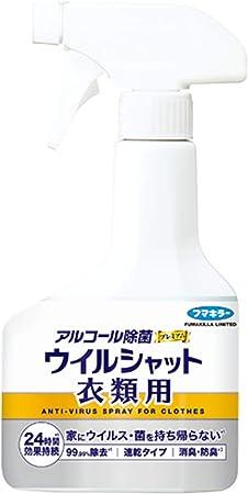 ウイル シャット ノン アルコール 除 菌 プレミアム
