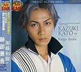 Musical The Prince of Tennis Best Actor's Series 002 Kato Kazuki as Keigo Atobe by Kazuki Kato (2005-12-19)