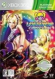 Lollipop Chainsaw Premium Edition (Platinum Collection) [Japan Import]