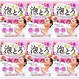 【まとめ買い】牛乳石鹸共進社 贅沢泡とろ 入浴料 ジュエリーローズの香り 30g×6個