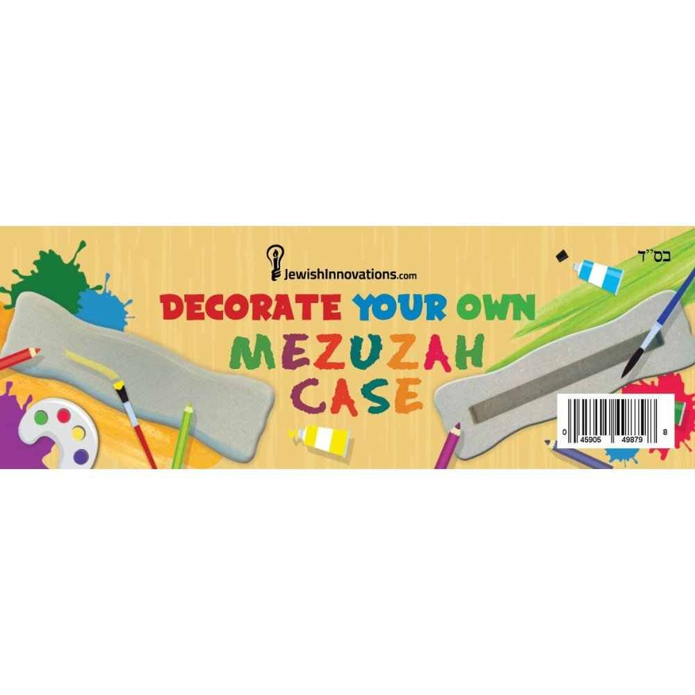 Mezuzah Case Wooden Blocks Set - Decorate Your Own Scroll Holder - Craft for Kids & Adults - Colorful Decorations for Home & Office (10) by JewishInnovations.com (Image #4)