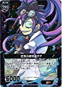 E03-029 [R] : 狂気の研究者チア(ホログラムレア)