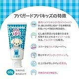 Apagard Apa-Kids toothpaste 60g | the first