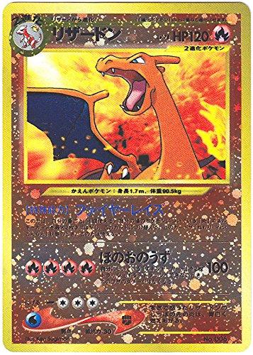 Pokemon Card Japanese - Charizard 006 - Holofoil - Neo Promo ()
