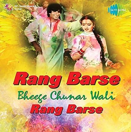 """Rang barse bheege chunarwali (from """"silsila"""") song by amitabh."""