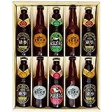 独歩ビール 倉敷麦酒 330ml 10本セット国産 地ビール クラフトビール(麦酒) 発泡酒