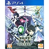 Accel World Vs. Sword Art Online: Millennium Twilight (Chinese Subs) for PlayStation 4 [PS4]