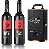【澳洲大牌】 澳洲进口 玫瑰山西拉干红葡萄酒 (双支皮盒装)