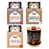 Dukhni Oud Bakhoor Pack of 3 (Aini, Khaleeji, Ibtisam) + Tree of Life