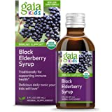 Gaia Herbs, Gaia Kids Black Elderberry Syrup, Delicious Daily Immune Support with Antioxidants, Organic Sambucus…