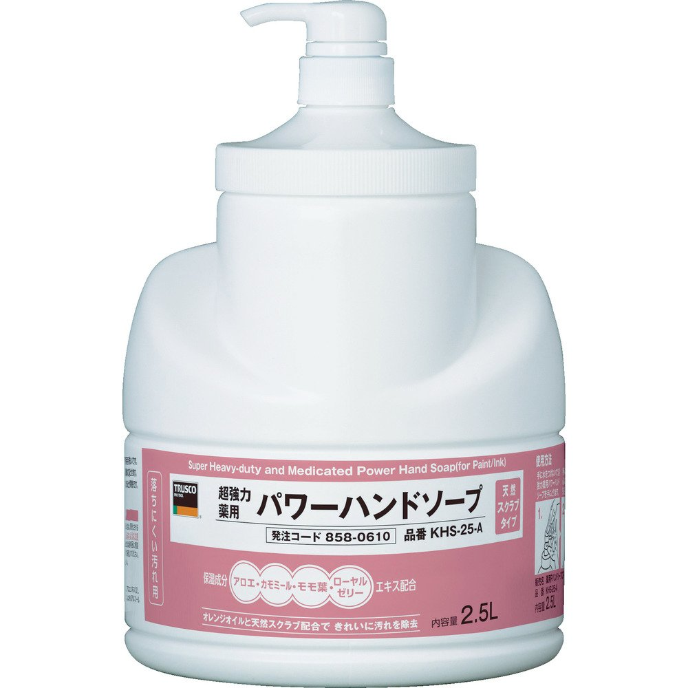 KHS-25-A Super Heavy-duty and Medicated Power Hand Soap(for Paint/Ink)