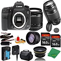 Great Value Bundle for 7D MARK II DSLR – 18-55mm STM + 75-300mm III + 2PCS 16GB Memory + Wide Angle + Telephoto Lens + Case