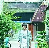 Natsuki Hanae - Kokoro (CD+DVD) [Japan LTD CD] COZC-1256