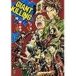 GIANT KILLING(8) (モーニングKC)
