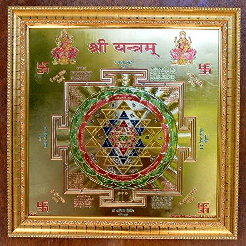 Sri Yantra Shree yantra 10x10