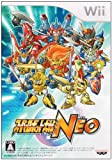 Super Robot Taisen NEO [Japan Import]