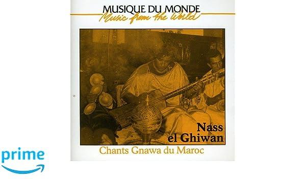 EL TÉLÉCHARGER AUDIO NASS GHIWANE