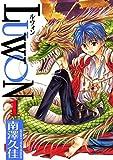 LUWON 1 (Japanese Edition)