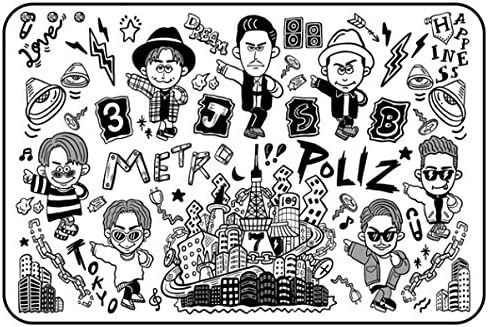 Amazon Co Jp 三代目 J Soul Brothers Live Tour 16 Metropoliz 公式グッズ Naoto Produce ブランケット ホビー