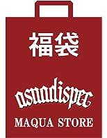 (アスナディスペック)ASNADISPEC 福袋 メンズ 2017 アスナ メンズファッション 6点セット asfk2017