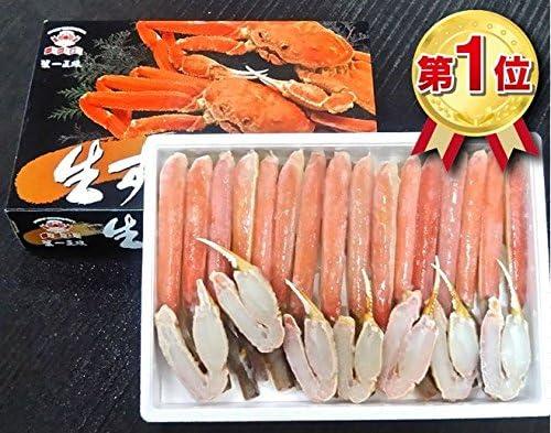 ビードロカット 生ズワイガニハーフカット2㎏【 かに ずわい 蟹 かにしゃぶ 】