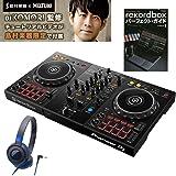 Pioneer DJ DDJ-400 パーフェクトガイド&audio-technica ヘッドホンセット DJコントローラー [ rekordbox DJ]付属 パイオニア