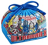 Ultraman X Drawstring bag Lunch bag KB-1