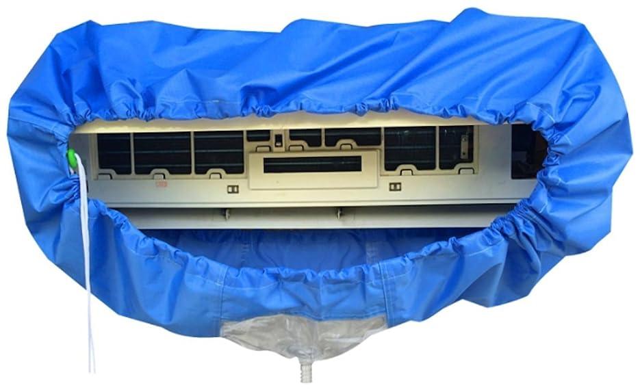 転送一般名義でSANEI 【バス排水口用のメッシュガード】 ゴミガード100 PH95-100