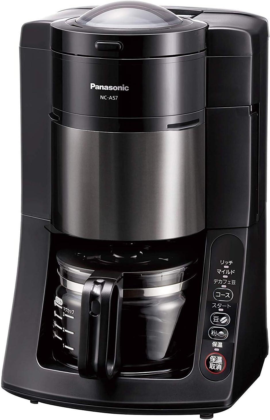 Panasonic(パナソニック)沸騰浄水コーヒーメーカー