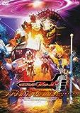 Masked Rider Fourze - Final Episode Director's Cut Edition [Japan DVD] DSTD-8724