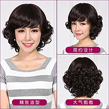 Amazon Real Hair Ms Middle Aged Mother Noble Short Curly Hair