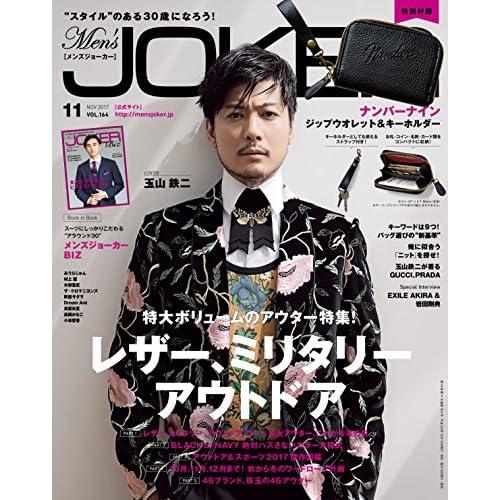 Men's JOKER 2017年11月号 画像