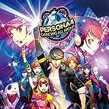Persona 4: Dancing All Night - PS Vita [Digital Code]