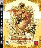 バトルファンタジア - PS3