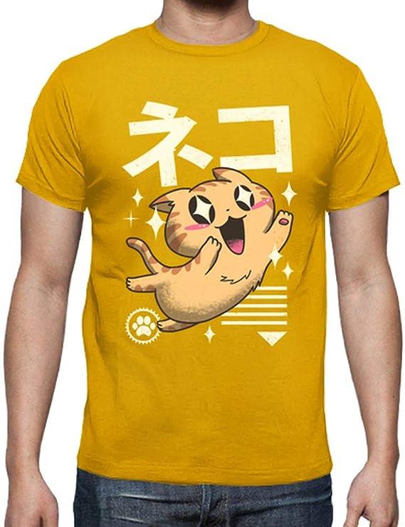 latostadora - Camiseta Camisa Felpa Kawaii para para Hombre: vp021: Amazon.es: Ropa y accesorios