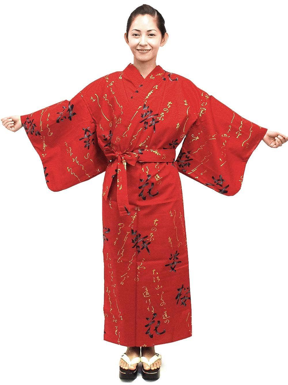 Kimono Japan Women's Easy Yukata Robe 001L011-969NV-$P