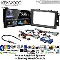 Volunteer Audio Kenwood DDX9904S Double Din Radio Install Kit with Apple CarPlay Android Auto Bluetooth Fits 2007-2008 Ram, 2006-2007 Chrysler 300 (Retains steering wheel controls)