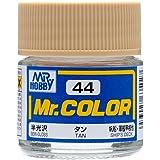 Mr.カラー C44 タン
