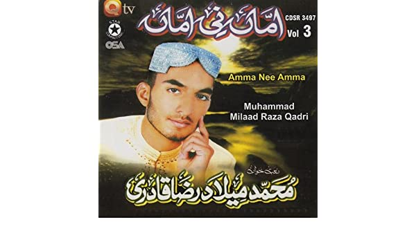 Darood-E-Pak by Muhammad Milad Raza Qadri on Amazon Music