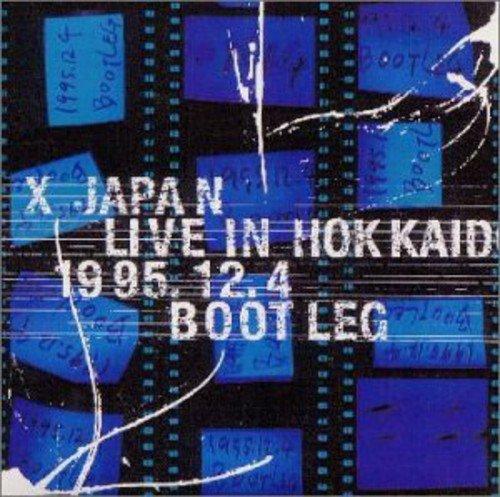 Live in Hokkaido 1995 12.4