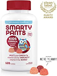 Daily Gummy Multivitamin Kids Cherry Berry: Biotin, Vitamin C, D3, E, B12, A, Omega 3 Fish Oil, Zinc, Iodine, Choline, Folate