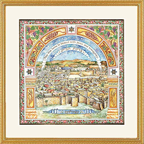 Jewish Home Blessing Framed Print (HB-1, Jerusalem)