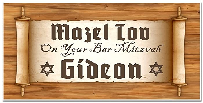 Home, Furniture & DIY Bar Mitzvah Celebration Banner Personalized Party Backdrop