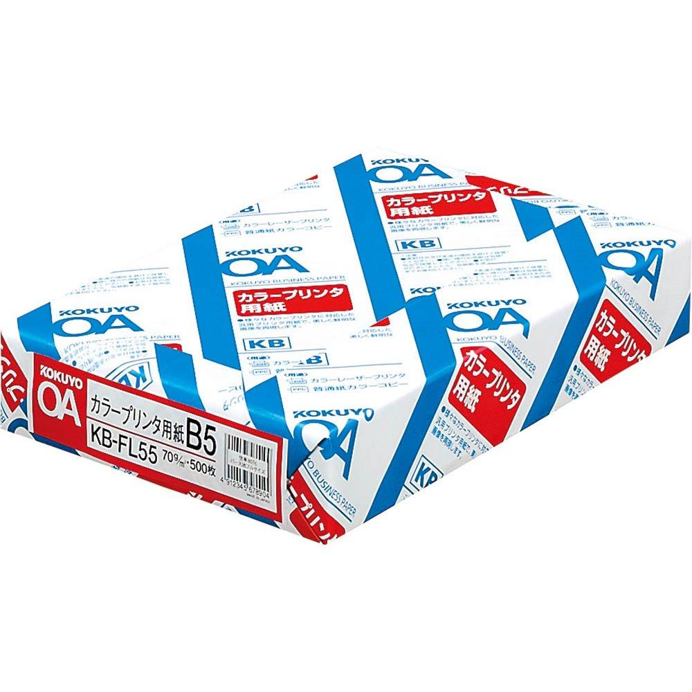 Kokuyo color printer paper B5 500 sheets KB-FL55 (japan import)