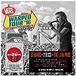 Vans Warped Tour '16
