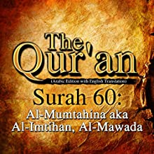 The Qur'an - Surah 60: Al-Mumtahina aka Al-Imtihan, Al-Mawada Audiobook by One Media iP LTD Narrated by A. Haleem