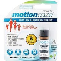 MOTIONEAZE Relief 2.5ML